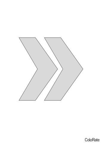 Закрывающая кавычка распечатать трафарет для вырезания бесплатно - Трафареты букв