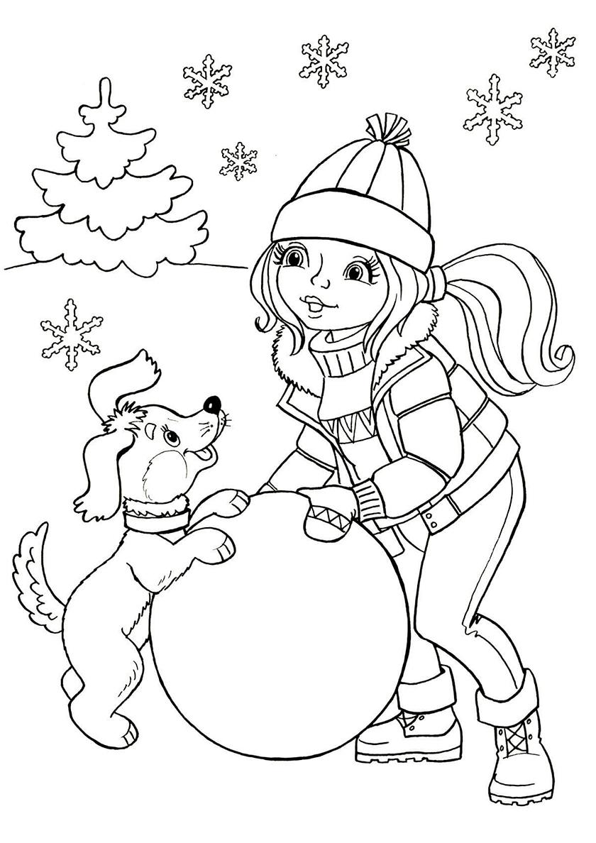 Раскраска Зимние игры с собачкой распечатать | Зима