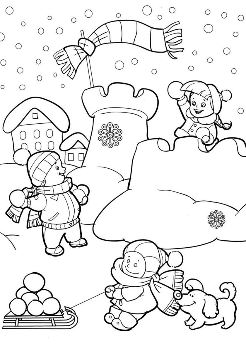 Раскраска Зимние забавы во дворе распечатать | Зима